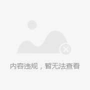 光福红木家具有限公司